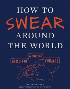 How-to-Swear-Around-the-World-0