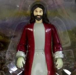 Jesus Action Figure 2 (Custom)